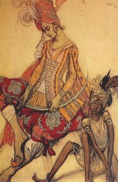 Спящая-красавица Восточный принц и его паж 1916. Леон Бакст
