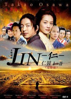 14 Best Series Worth Watching images in 2012 | Japanese drama, Drama
