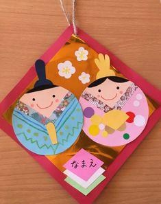 Diy For Kids, Crafts For Kids, Arts And Crafts, Japan For Kids, Japanese Festival, Preschool Crafts, Childcare, Japanese Art, Homeschool