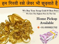 If you live in Faridabad and want to sell gold at the highest market price then visit us at our branch cash for gold in Faridabad. We give the highest price in your gold items and home pickup service is also available. Just call us at