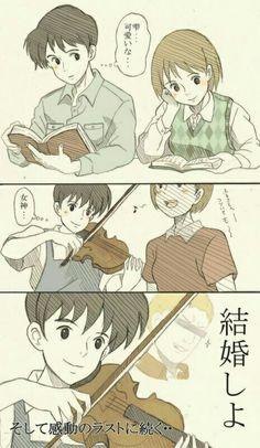 Whisper of the Heart | Shizuku and Seiji
