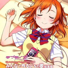 See more 'Love Live! - School Idol Project' images on Know Your Meme!