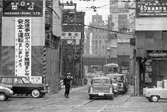 64年東京オリンピック前年の東京 1963年