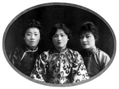 The Wesleyan-educated Soong Sisters were married to the three most influential men of modern Chinese history, and significant in their own r...