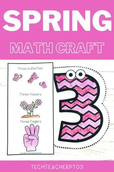 These Spring number craft activities are perfect for little fingers. Easy to cut and assemble, students will love tracing their finger over the number and using some one-to-one correlation to demonstrate their understanding of quantities. When completed these make a wonderful learning wall display in any classroom. #techteacherpto3 #spring #math #craft #activities