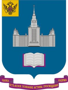 Moscow State University - Wikipedia Peter The Great, University Logo, School Logo, Moscow Russia, Education, Poster, Physics, Universe, School