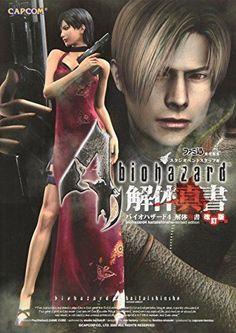 Biohazard Resident Evil 4 Kaitai Shinsho revised ED Game Guide Book