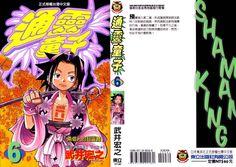 Shaman King - Capítulo 45 - 25 - Animextremist