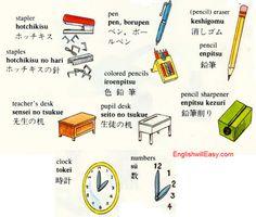 stapler -Hotchikisu ホッチキス staples- - Hotchikisu no hari ホッチキス の 針 teacher's desk- Sensei no tsukue 先生 の 机 pen- pen ペン colored pencils - iroenpitsu- 色鉛筆 pupil desk - Seito no tsukue 生徒 の 机  pencil eraser - keshigomu - pencil- enpitsu  pencil sharpener-enpitsukezuri  clock -tokei number-sū
