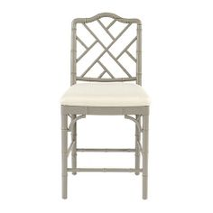 Dayna Counter Stool