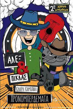Άλεξ και Πίκλας, Χρονομπερδέματα, της Κλαίρης Καμπάνη Comic Books, Sugar, Comics, Cover, Cartoons, Cartoons, Comic, Comic Book, Comics And Cartoons