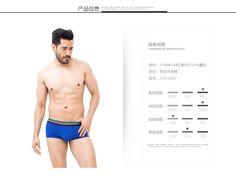 Jockey男士内裤 棉莫代尔运动贴身高弹透气性感中腰平角裤夏季-tmall.com天猫