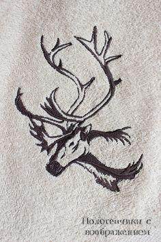 Купить Северный олень . Охотнику за полотенцами. - бежевый, полотенце с вышивкой, красивое полотенце