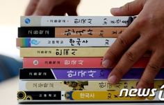 14일 '국정화 반대' 서울서 10만명 모인다..경찰, 전국 동원령