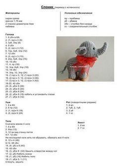 look at this cutie Crochet Dolls Free Patterns, Crochet Doll Pattern, Doily Patterns, Amigurumi Patterns, Amigurumi Toys, Crochet Elephant, Crochet Bear, Crochet Animals, Kawaii Crochet