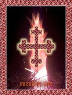 Mara's cross