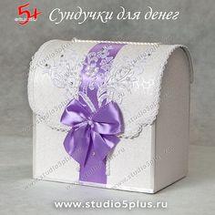Казна свадебная или сундучок для денег с фиолетовым декором в стиле лаванда