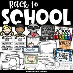 Updated to include digital first day of school distance learning activities! A variety of first day of school or first week of school digital and printable activities for getting to know your students and making the most of those first few crucial days.