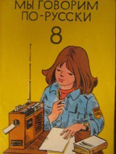 Russischbuch.  Russian book.  Es ist keine kommerzielle Nutzung des Bildes erlaubt. But feel free to repin it!