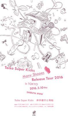 Taiko Super Kicks - Masami Kuroki