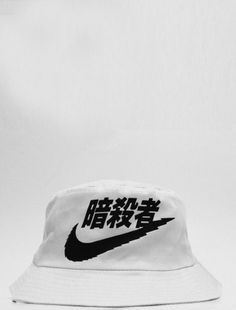 31b5f165776 Rare Air Bucket Hat White - Nike Pink Dolphin Very Rare Stussy Supreme Nike  Leggings