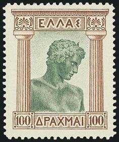 1933 Republic issue, complete set of 3 values, m. Rare Stamps, Old Stamps, Vintage Stamps, Postage Stamp Art, Greek History, Greek Art, Stamp Collecting, My Stamp, Auction