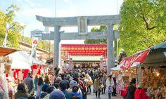 Festivals | FUKUOKA CITY GUIDE YOKANAVI
