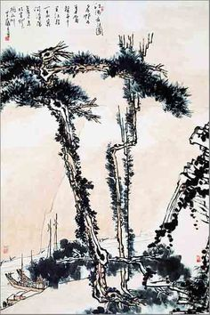 Pan Tianshou (潘天寿) , 潘天寿纪念馆藏品