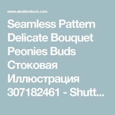 Seamless Pattern Delicate Bouquet Peonies Buds Стоковая Иллюстрация 307182461 - Shutterstock