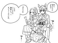 埋め込み画像 Dancing Drawings, Anime Friendship, Fairy Tail Ships, Anime Kawaii, Toot, Yandere, Anime Manga, Anime Art, Manhwa