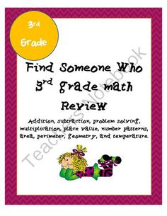 Find Someone Who... 3rd grade math review from Heather Gatlin  on TeachersNotebook.com -  (3 pages)  - 3rd grade math review