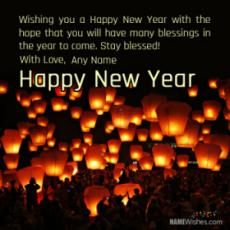 2021 New Year Quotes With Name For Friends New Years Eve Messages, New Years Eve Quotes, Happy New Years Eve, Happy New Year 2019, New Year Greetings Quotes, New Year Wishes Quotes, Happy New Year Quotes, Quotes About New Year, New Year's Eve Wishes