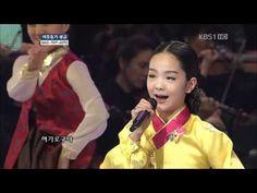 송소희 (Song So-Hee)-청춘가(靑春歌 /Cheong Chun Arirang) Korean Folk Song - YouTube