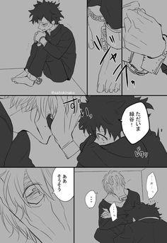 ひじき【原稿中】 (@saitokinako) さんの漫画 | 44作目 | ツイコミ(仮)