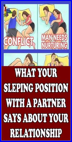 WHAT YOUR SLEEPING POSITION WITH A PARTNER SAYS ABOUT YOUR RELATIONSHIP Natural Remedies For Allergies, Natural Headache Remedies, Natural Remedies For Anxiety, Herbal Remedies, Health Remedies, Beauty Tips For Teens, Beauty Tips For Skin, Health And Beauty, Natural Beauty