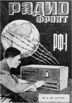 Первые радиолюбительские журналы :: Наша история :: Радиолюбительские статьи на QRZ.RU