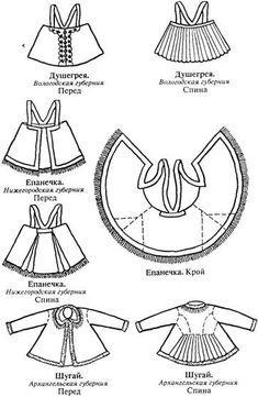 epanechka