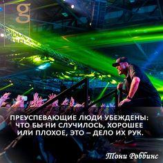 Concert, Instagram, Recital, Concerts
