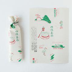 Japanese Branding, Japanese Packaging, Japanese Typography, Tea Packaging, Brand Packaging, Bottle Packaging, Typography Design, Branding Design, Logo Design