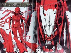 Anime per Knights of Sidonia di Tsutomu Nihei