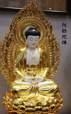 Buddhist Monk, Buddhist Art, Buddha Sculpture, Sculpture Art, Amitabha Buddha, Gold Home Decor, Buddha Meditation, Guanyin, Wallpaper Pictures