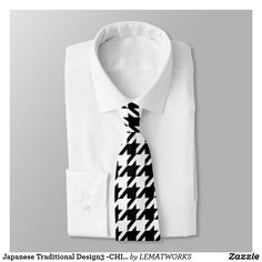 Custom Ties, White Button Down, Unique Image, Suit And Tie, Party Fashion, Modern Art, Rice, Japanese, Traditional