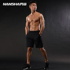 Cheap quick dry shorts, Buy Quality compression shorts men directly from China mens compression shorts Suppliers: NANSHA Brand Hot Sale Men Compression Shorts Men Breathable Comfortable Tights Men Sporting Quick Dry Shorts Mma Shorts, Sport Shorts, Running Shorts, Chico Fitness, Boxers Underwear, Male Underwear, Mens Tights, Body Building Men, Jogger Shorts