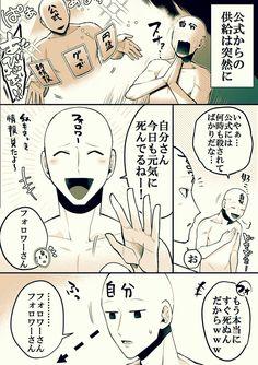 Manga, Comics, Twitter, Anime, Inspiration, Kawaii Drawings, Sketches, Biblical Inspiration, Manga Anime