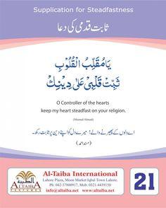 Al-Taiba Table Calendar (21 November)
