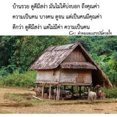 Rural home of Northern Thailand.