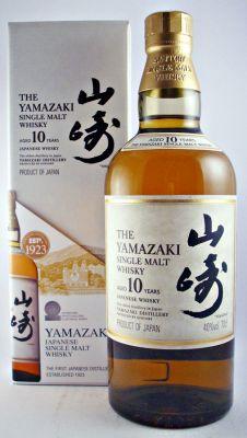 "Suntory ""Yamazaki"" 10 year old Single Malt Whisky"