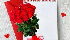 Εικόνες Χρόνια Πολλά - eikones top Happy Birthday, Tableware, Floral, Flowers, Cards, Happy Brithday, Dinnerware, Urari La Multi Ani, Tablewares