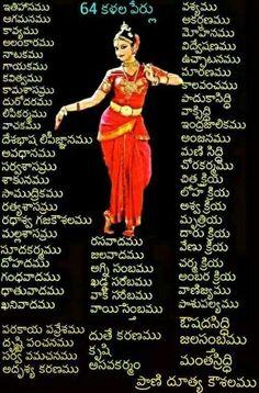 New Ideas dancing room design awesome Hindu Quotes, Telugu Inspirational Quotes, Vedic Mantras, Hindu Mantras, Green Tara Mantra, Little Girl Quotes, Saraswati Goddess, Hindu Rituals, Sanskrit Mantra