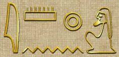 Ancient Egyptian God Amen Ra Hieroglyphics